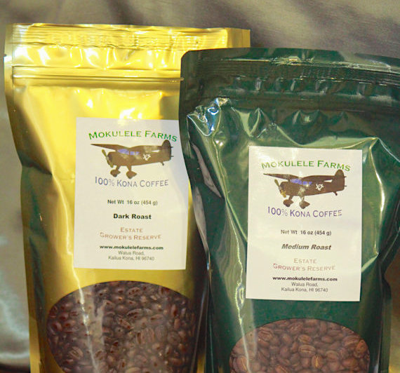 Hawaiian Gifts - Kona Coffee Beans