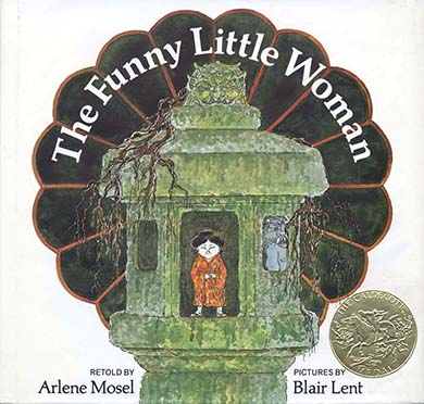 Caldecott Books 1973 - The Funny Little Woman